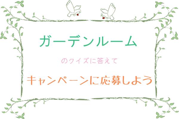 201205111508_1.jpg
