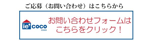201210181231_3.jpg