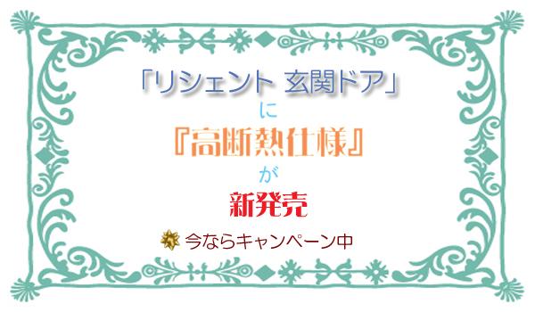 201211131404_1.jpg