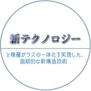 201211211121_4-180x0.jpg
