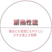 201211211121_5-180x0.jpg