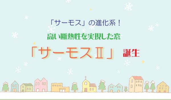 201212211216_1.jpg