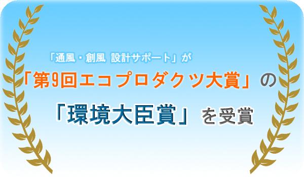 201301221552_1.jpg