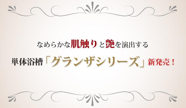 201305131232_1.jpg