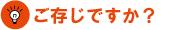 201307031407_2.jpg