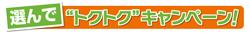 201307181245_11.jpg