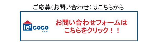 201312131131_2.jpg