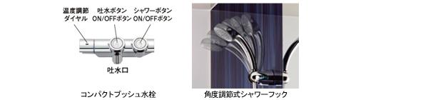 201401211108_4.jpg