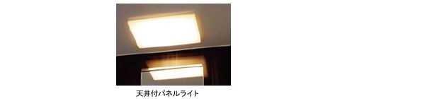 201401211108_5.jpg