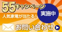 201402141549_10.jpg