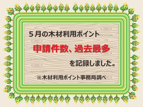 201406201322_1-600x0.jpg