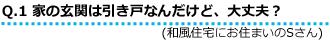 201408041423_13.jpg