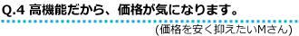 201408041423_19.jpg