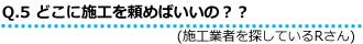 201408041423_21.jpg