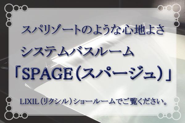 201410221113_3.jpg