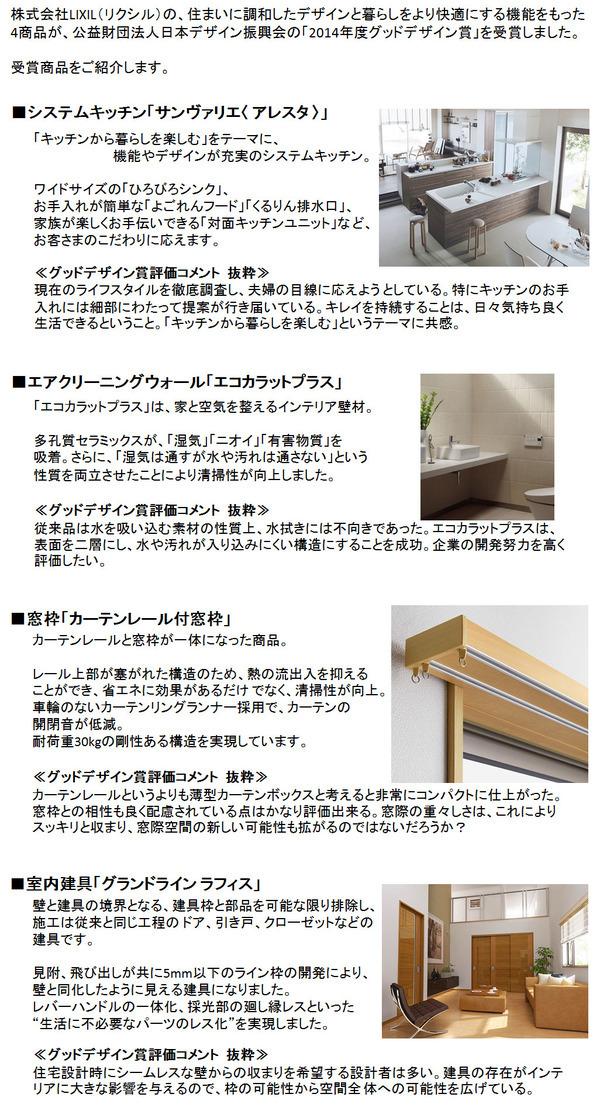 201411041307_4.jpg