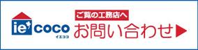 201603021633_2.jpg