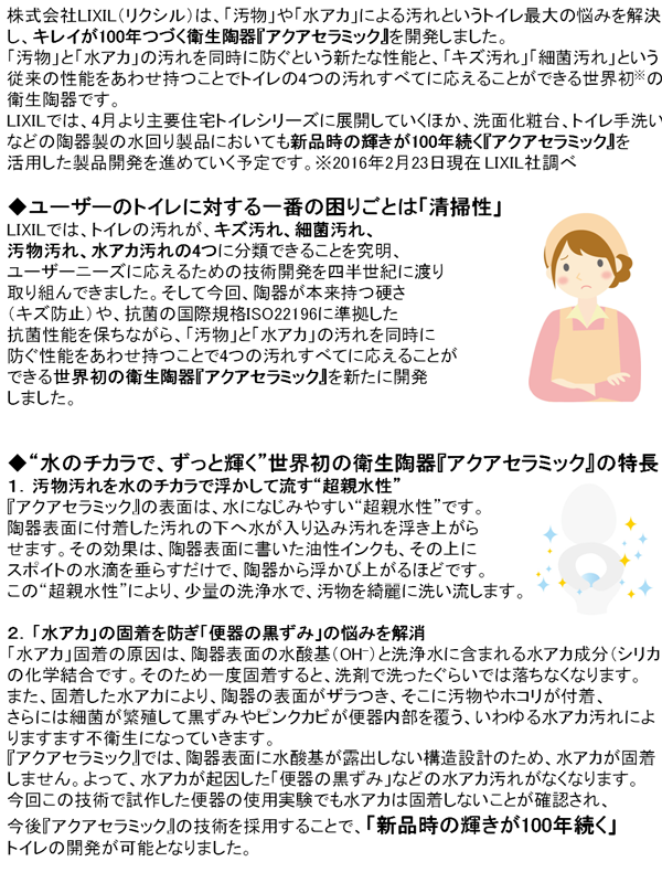 201603161222_1.png