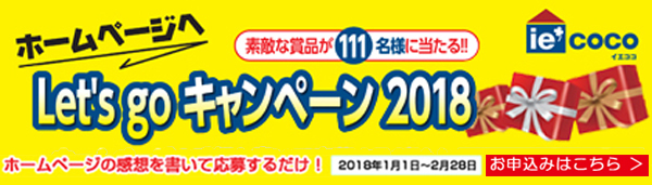 201712201618_6.jpg